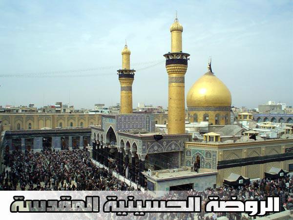 پخش تصاویر زنده از کربلا - به روز رسانی :  1:50 ع 86/11/26